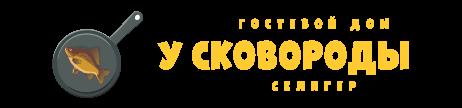 """Гостевой дом """"Сковорода"""", озеро Селигер"""